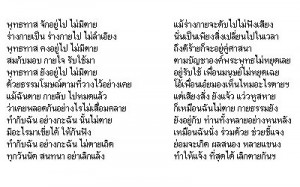 Buddhadasa-5