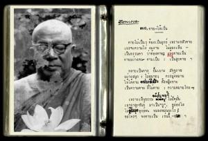 Буддадаса